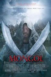 cover Mongol